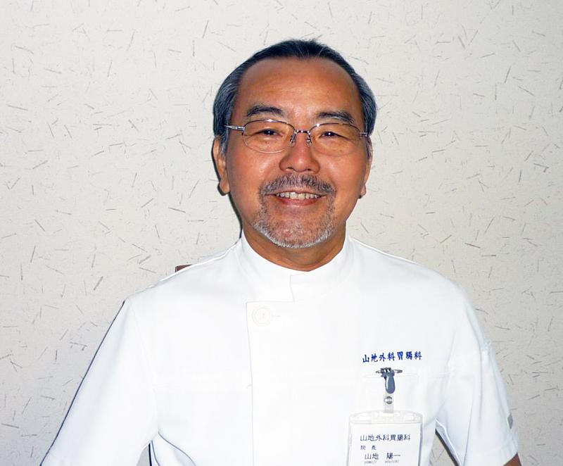 yamaji